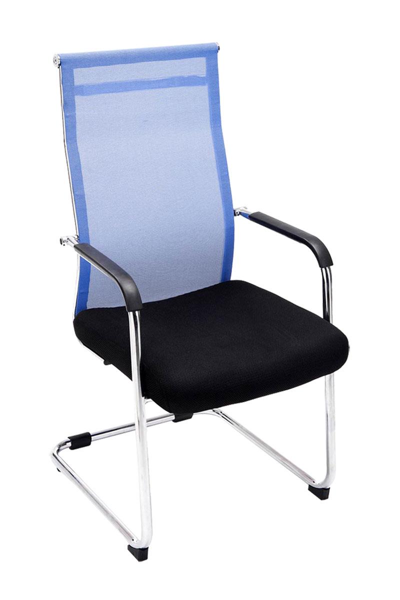 Chaise visiteur brenda fauteuil luge maille m tal for Chaise visiteur